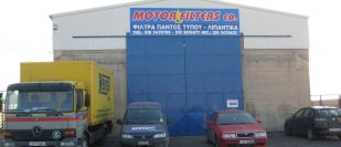 MOTOR FILTERS CO.