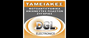 Νέες ταμειακές μηχανές με σύνδεση on line taxis (ΓΓΠΣ)