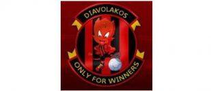 Προγνωστικά Ποδοσφαίρου | diavolakos.net